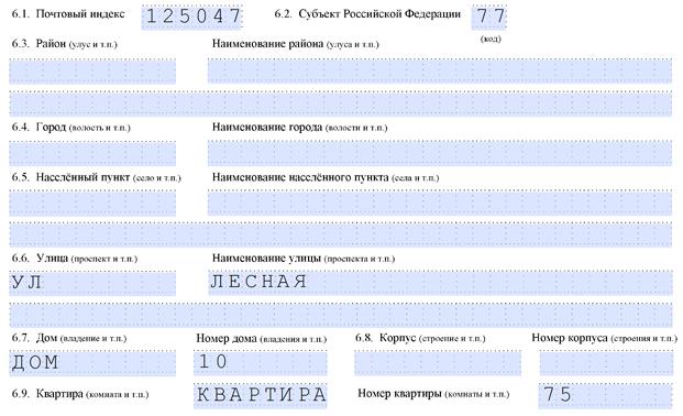 Регистрация ип сокращения деятельность без регистрации ип беларусь